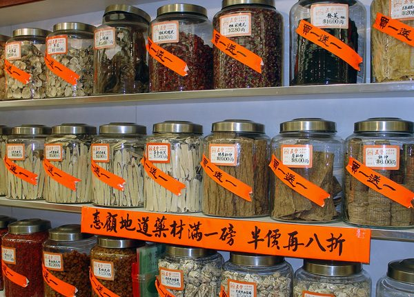 traditional-chinese-medicines